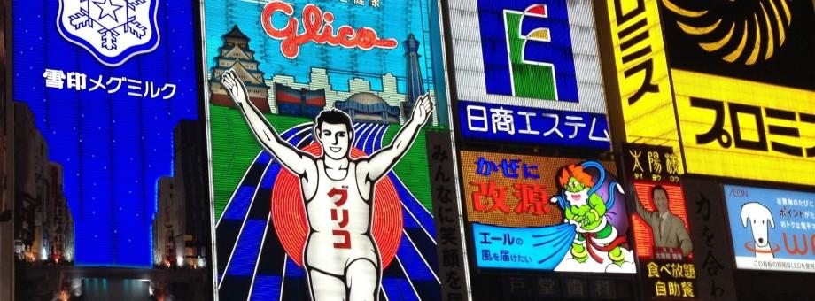 FC5大阪